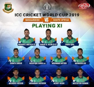 Bangladesh playing 11 in their 1st match against South Africa
