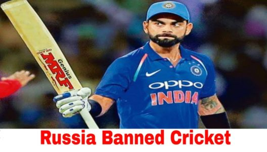 Russia banned cricket