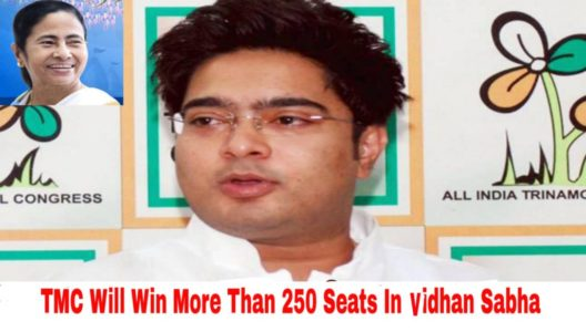 TMC will win more than 250 seats in vidhan sabha