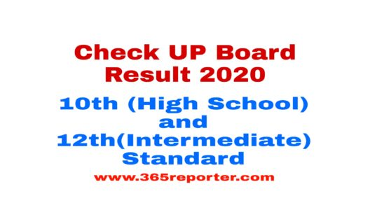 uttar pradesh board exam result 2020