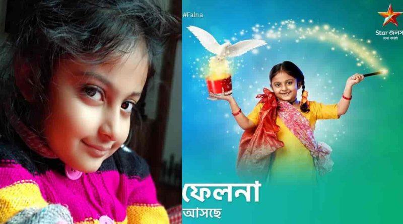 Meghan Chakraborty Wiki, Height, Age, Serials, Movies, Boyfriend। Felna, Bini Actress