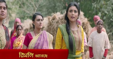 Rimli Zee Bangla Serial Wiki - Cast, Original Names, Story, Salary, Starting Date