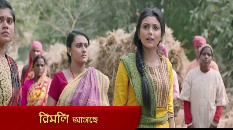 Rimli Zee Bangla Serial Wiki - Cast, Original Names, Story, Salary, Starting Date