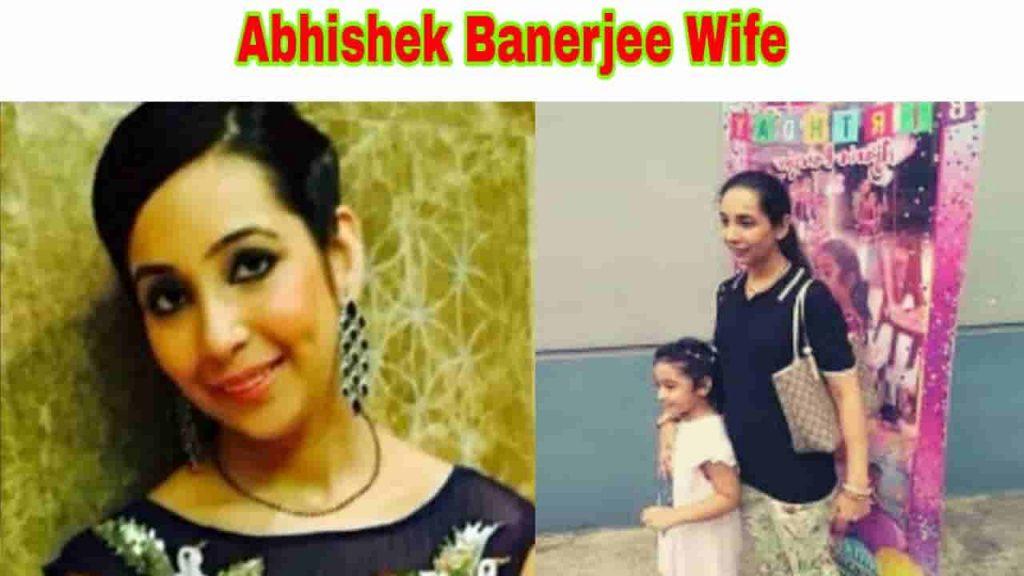 tmc leader abhishek banerjee wife name details body size