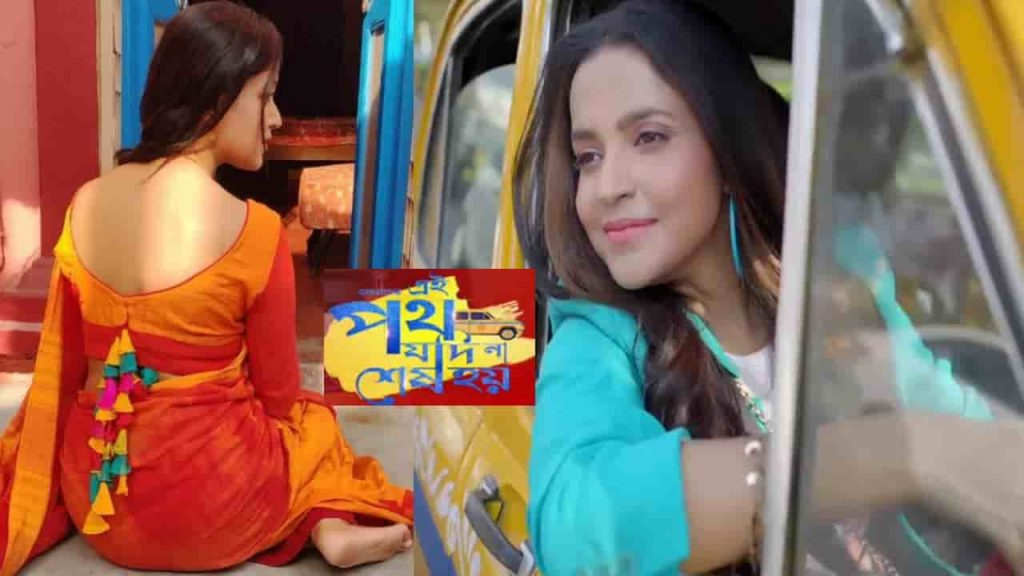 chuni panna actress annwesha hazra to lead heroine in ei poth jodi na sesh hoy serial
