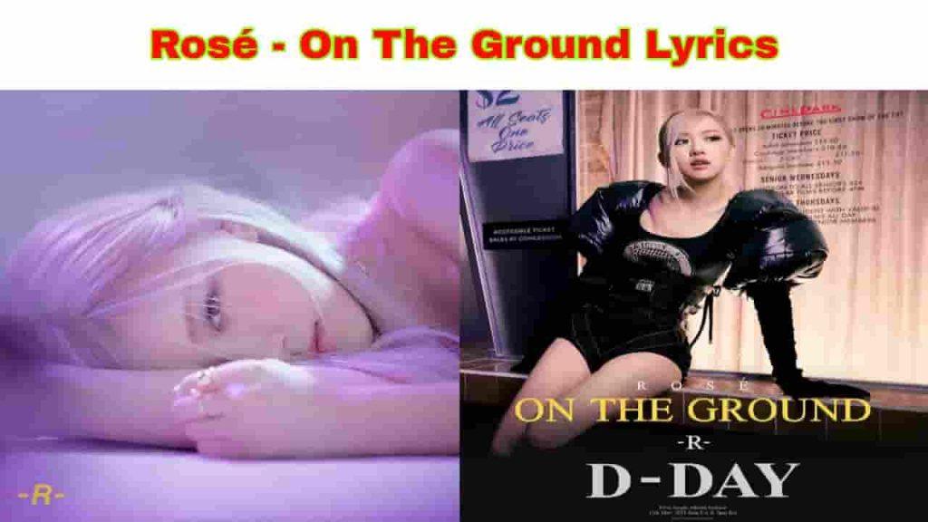 rose on the ground lyrics r album blackpink