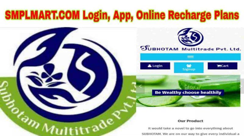 smplmart com wiki - smplmart login, app, recharge smpl login, plan