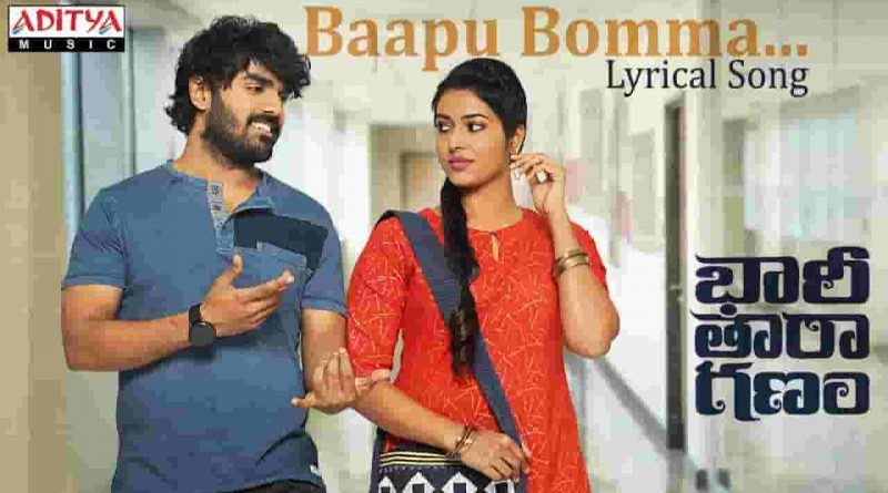 bapu bomma lyrics yazin nizar and spoorthy jithender bhari taraganam