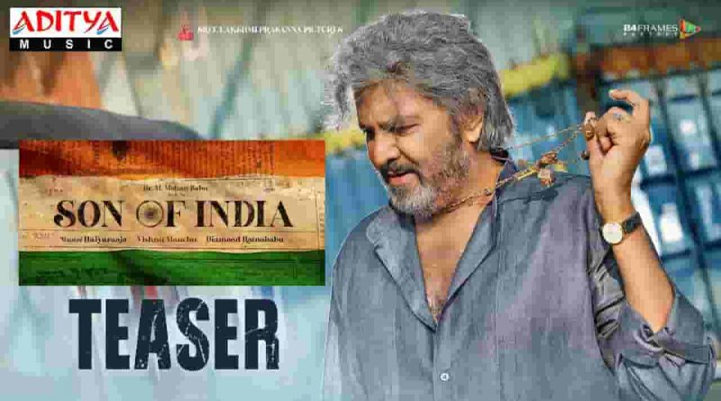 son of india teaser wiki cast release date free download