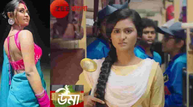 uma serial wiki cast story release date zee bangla watch
