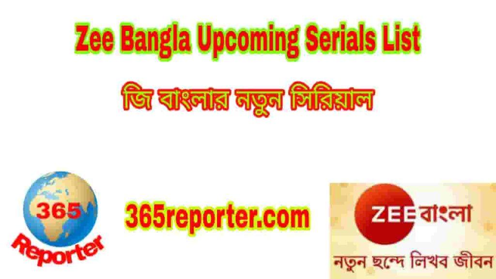 zee bangla upcoming serial list notun
