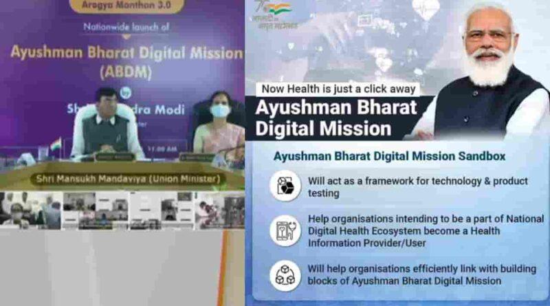 ayushman bharat digital mission registration form online apply health id benefits abdm