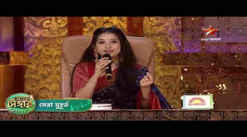 super singer bangla season 3 wiki contestant name audition details host prize winner ssb3
