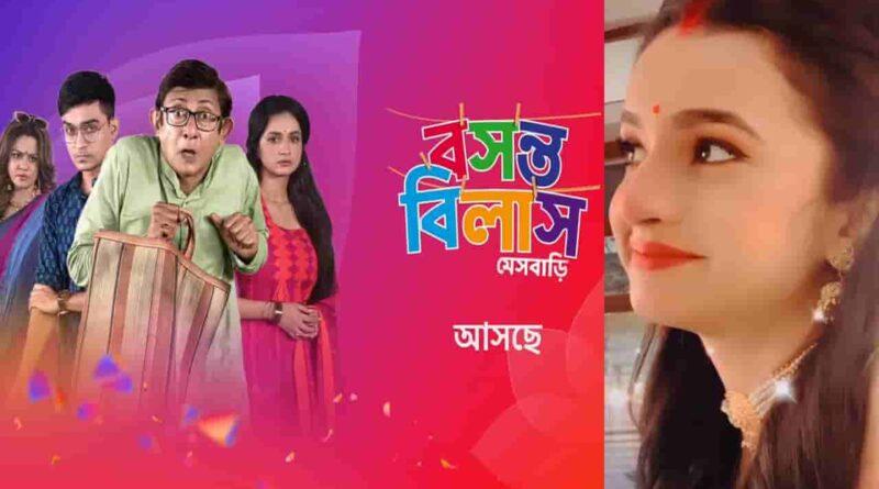 basanta bilash messbari serial colors bangla wiki cast story eelease date